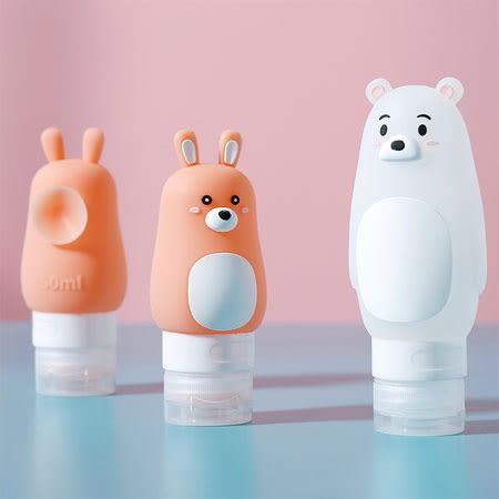 可愛動物分裝瓶 分裝瓶 沐浴乳 洗髮精 乳液 化妝品 保養品 出差 旅遊 出國 盥洗用品 小瓶子