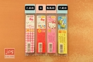 Hello Kitty 凱蒂貓 超大容量鉛芯盒 內含100支筆芯 共四款(大臉白&大臉粉&點點粉&大眼蛙) 962254