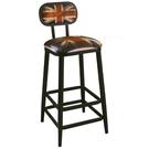 吧檯桌椅 SB-421-10 英國米字旗吧台椅【大眾家居舘】