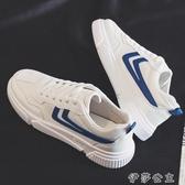 (快出)小白鞋男夏季新款透氣帆布潮鞋韓版潮流男鞋百搭休閒小白板鞋低幫布鞋