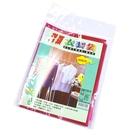【DO254】貼心衣套袋100 × 60公分 衣物防塵套 收納袋(2入) EZGO商城