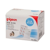 Pigeon 貝親 清淨棉(80片)PK810[衛立兒生活館]
