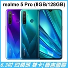 【晉吉國際】realme 5 Pro 4...