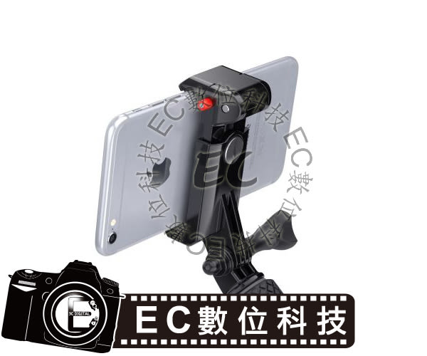 【EC數位】SP GADGETS系列 手機固定座 適用於 60-90mm 的手機寬度 手機 導航