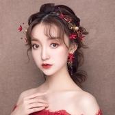 頭飾 新娘頭飾結婚韓式