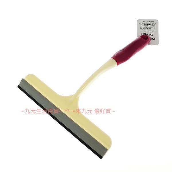 【九元生活百貨】汽車玻璃窗刮刀 玻璃刮