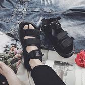 新品夏季沙灘鞋正韓涼鞋男士休閒鞋青年日系涼拖鞋潮【全館88折】