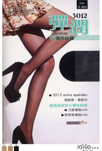 就愛購【SD86052】蒂巴蕾 Deparee 彈潤3012 Durable 彈性絲襪