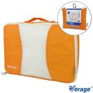 Verage 旅用衣物收納袋『橘/M』( 2入 ) 379-5023 旅行|露營|商務|收納