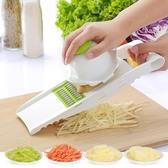 手動多功能切菜器廚房用品神器擦蘿蔔馬鈴薯絲切絲家用切片機刨絲器igo