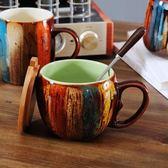 馬克杯大容量復古早餐杯牛奶杯燕麥杯咖啡杯水杯子陶瓷杯帶蓋帶勺【無趣工社】