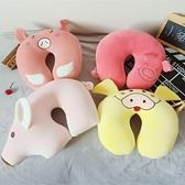 豬年吉祥物粉豬u型枕頭護頸枕護脖子卡通脖枕旅行枕午睡枕u形靠枕