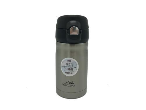 【好市吉居家生活】YOKOZUNA HG-229 保溫隨身瓶 彈跳杯 #316不鏽鋼保溫杯 保溫瓶