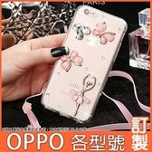 OPPO Reno5Z pro A73 A72 A91 Reno4 Find X2 2Z A53 蝶舞芭蕾 水鑽殼 手機殼 訂製