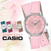 CASIO手錶專賣店 國隆 CASIO_LTP-E143DBL-4A2 真皮錶帶 礦物玻璃 50米防水