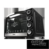 電烤箱 格蘭仕電烤箱烤家用烘焙多功能全自動40升家庭烤箱小型迷你大容量HM 衣櫥秘密