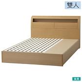 ◎雙人床座 床架 GRAN BOX LBR 橡木 附抽屜 NITORI宜得利家居