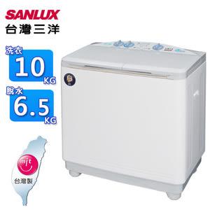 三洋媽媽樂 10kg雙槽半自動洗衣機 SW-1068~含拆箱定位