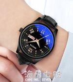 手錶男錶學生潮流韓版個性防水運動非機械錶全自動時尚夜光新概念 海角七號