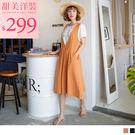 《DA5633》修飾感大V領純色高含棉背心洋裝 OrangeBear