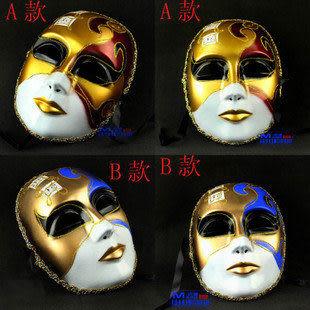 威尼斯面具 音樂之神主題 全臉彩繪