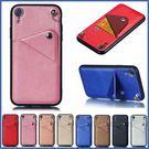 蘋果 iPhone XS MAX XR iPhoneX i8 Plus i7 Plus I6Splus 三角扣插卡殼 手機殼 可掛繩 手機支架 插卡 保護殼