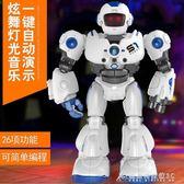 遙控智慧編程機器人機械戰警講故事男女孩早教充電動兒童玩具禮物   YXS 酷斯特數位3c