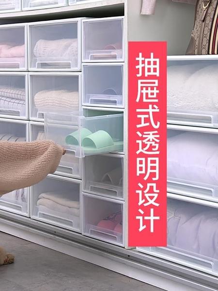抽屜式收納箱衣服收納櫃大號透明塑料衣櫃儲物箱整理箱 露露日記