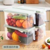 保鮮盒冰箱收納盒