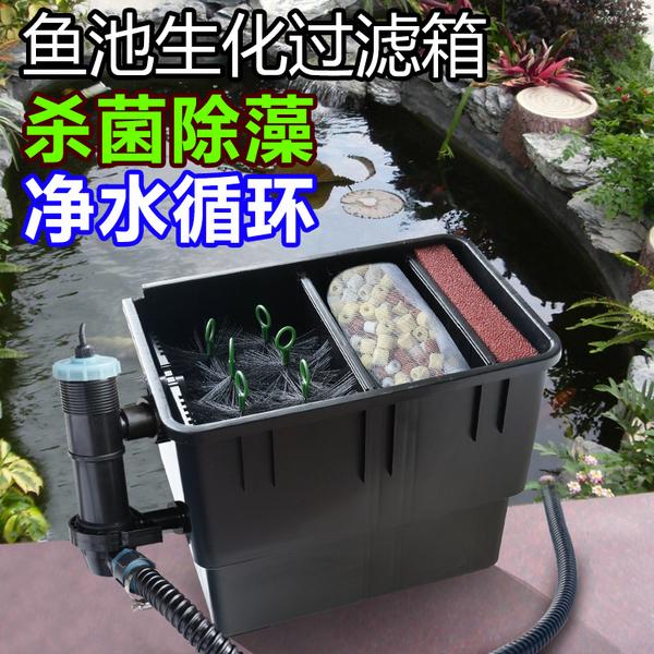 魚池過濾器40IA 錦鯉魚池池塘大型外置過濾桶 過濾箱UV殺菌  MKS年前鉅惠