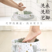 便攜式可折疊水盆加厚防水可裝熱水洗衣洗臉泡腳水桶戶外旅行神器 交換禮物