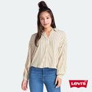 Levis 女款 長袖條紋襯衫 / 寬鬆燈籠袖