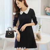 長袖洋裝春夏新款韓版女裝時尚修身顯瘦娃娃領長袖連身裙打底裙 「米蘭街頭」