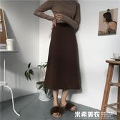 秋季新款韓版學生寬松顯瘦半身裙女夏潮百搭高腰a字中長裙子 米希美衣