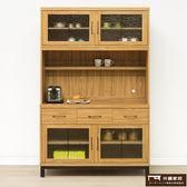 【這家子家居】柚木系 工業風 廚櫃 置物櫃 開放式 書架 層架 收納架 置物架 書櫃 (120CM)【C1079】