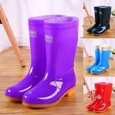 雨鞋 果凍下雨鞋雨靴防水鞋膠鞋套鞋水靴女時尚中筒成人防滑廚房工作夏36-41碼 4色