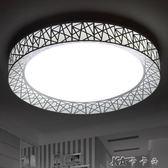 圓形LED鳥巢無極級調光三色變色溫客廳臥室吸頂燈110V220V寬電壓   卡卡西 yyj