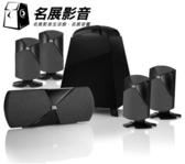 ◆美國JBL Cinema300 5.1聲道家庭劇院組 另有全新上市JBL Bar 5.1無線家庭影音環繞系統 來電詢問~