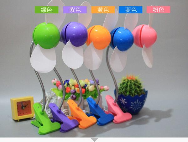 【世明國際】USB夾子風扇 電腦桌迷你小風扇USB 行動電源風扇 娃娃車風扇