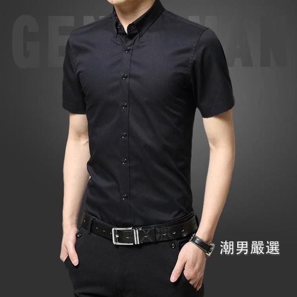 夏季絲光棉男士短袖襯衫休閒正韓寸衫修身免燙厚款襯衣男青少年黑S-4XL