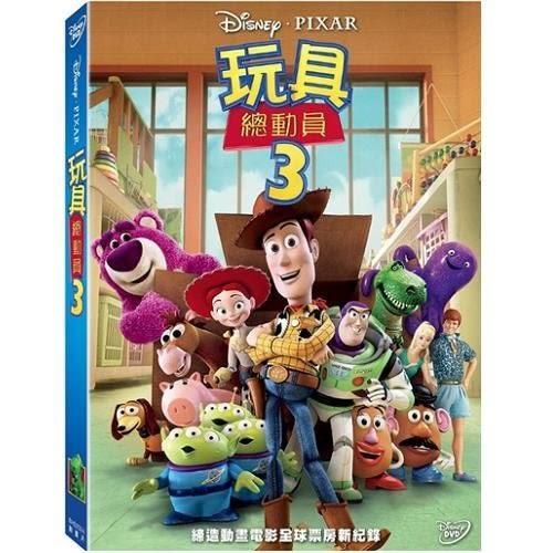 玩具總動員3  DVD  (購潮8)