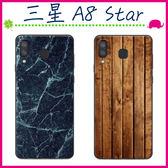 三星 A8 Star 2018版 木紋系列手機殼 石頭紋保護套 全包邊手機套 黑邊背蓋 仿木紋保護殼 TPU後殼