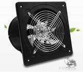 排氣扇排氣扇窗式廚房換氣扇6寸排風扇靜音高速風機強力抽風機衛生間150多莉絲旗艦店YYS
