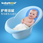 浴盆嬰兒洗澡桶寶寶浴盆可坐躺新生兒澡盆嬰兒浴桶【潮男街】