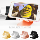 ✿現貨 快速出貨✿【小麥購物】鋁合金 手機支架 【Y091】支架 桌上型 懶人支架