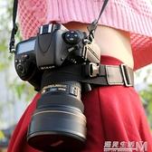 單眼相機固定腰帶微單電登山騎行腰包帶便攜數碼攝影配件器材穩定 聖誕節全館免運