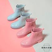 雨鞋女士時尚款外穿夏季短筒套鞋韓版女式雨靴【時尚大衣櫥】