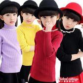 童裝女童毛衣套頭春裝兒童圓領打底衫中大童長袖高領針織衫