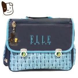 Backbager 背包族【ELLE Petite】可愛狗狗橫式書包/後背書包/背包 藍色