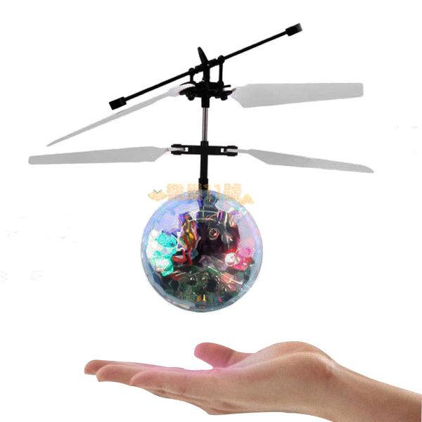 品質保證 魔幻金探子 七彩炫光水晶球 玩具 USB充電 遙控飛機 無線
